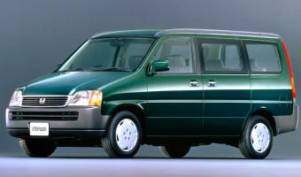 1997 Honda Step Wagon #1