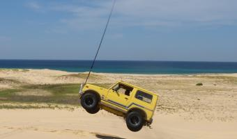 1985 Holden Drover #1