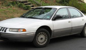 1993 Chrysler Concorde #1