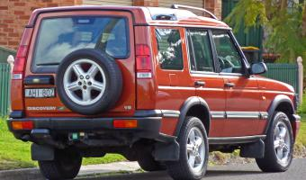 1998 Land Rover Discovery #1