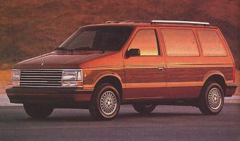1990 Plymouth Voyager #1