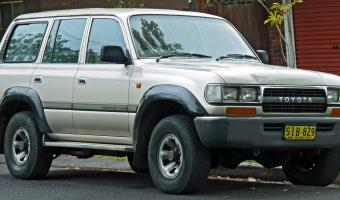1990 Toyota Land Cruiser #1