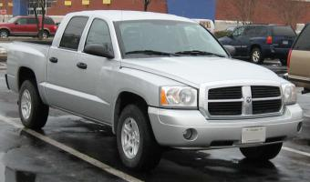 2007 Dodge Dakota #1