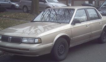 1994 Oldsmobile Cutlass Ciera #1