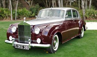 1959 Rolls royce Silver Cloud #1