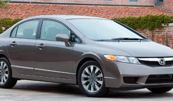 2010 Honda Civic #1