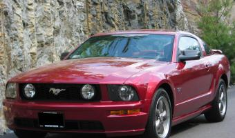 2005 Ford Mustang #1