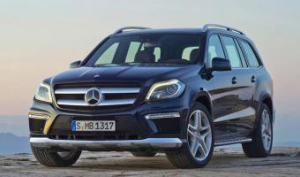 2013 Mercedes-Benz GL #1