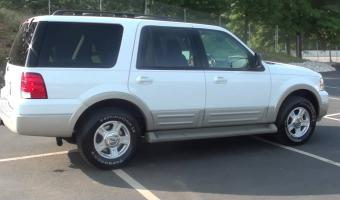 2005 Ford Expedition #1