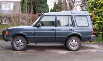 1995 Land Rover Discovery #1