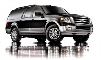 2011 Ford Expedition #1