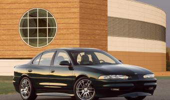 2002 Oldsmobile Intrigue #1