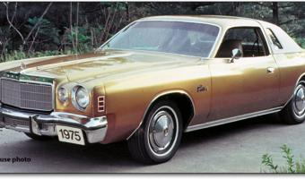 1975 Chrysler Cordoba #1