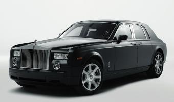 2012 Rolls royce Phantom #1