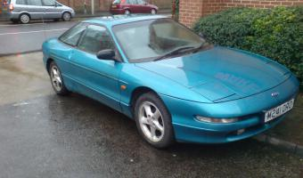 1995 Ford Probe #1