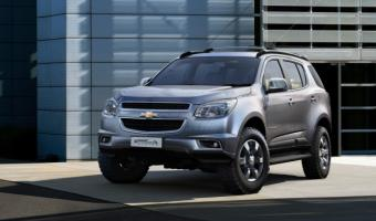 Chevrolet Trailblazer #1