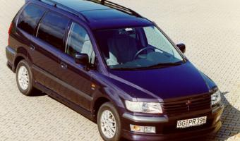 1999 Mitsubishi Space Wagon #1