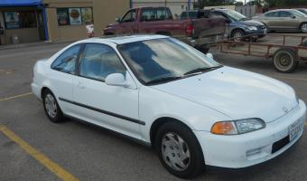 1994 Honda Civic #1