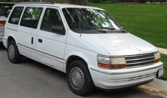 1992 Plymouth Voyager #1