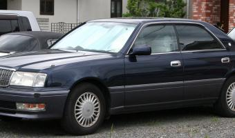 1997 Toyota Crown #1