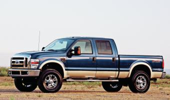 2009 Ford F-250 Super Duty #1