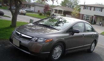 2008 Honda Civic #1