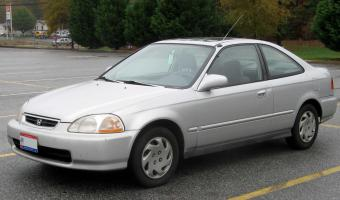 1999 Honda Civic #1