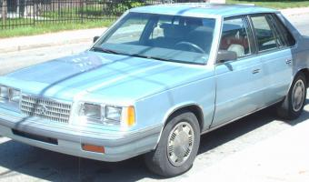 1988 Plymouth Caravelle #1