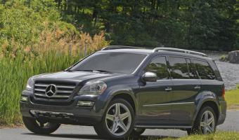 2011 Mercedes-Benz GL #1