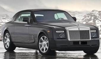 2010 Rolls royce Phantom Coupe #1