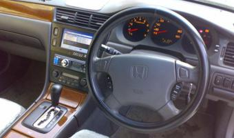 1997 Honda Legend #1