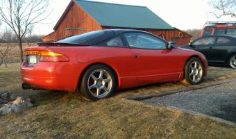 1996 Eagle Talon #1