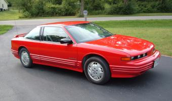 1993 Oldsmobile Cutlass Supreme #1