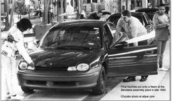 1993 Chrysler Neon #1