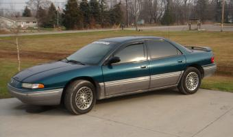 1995 Chrysler Concorde #1