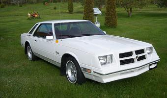 1980 Chrysler Cordoba #1