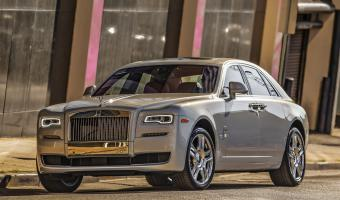 2015 Rolls royce Ghost Series Ii #1