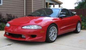 1998 Eagle Talon #1