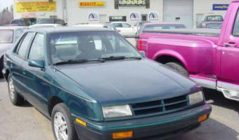 1994 Dodge Shadow #1