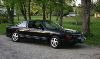 1996 Oldsmobile Cutlass Supreme #1