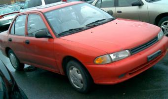 1994 Plymouth Colt #1