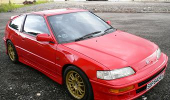 1991 Honda Civic Crx #1