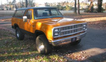 Plymouth Trail Duster #1